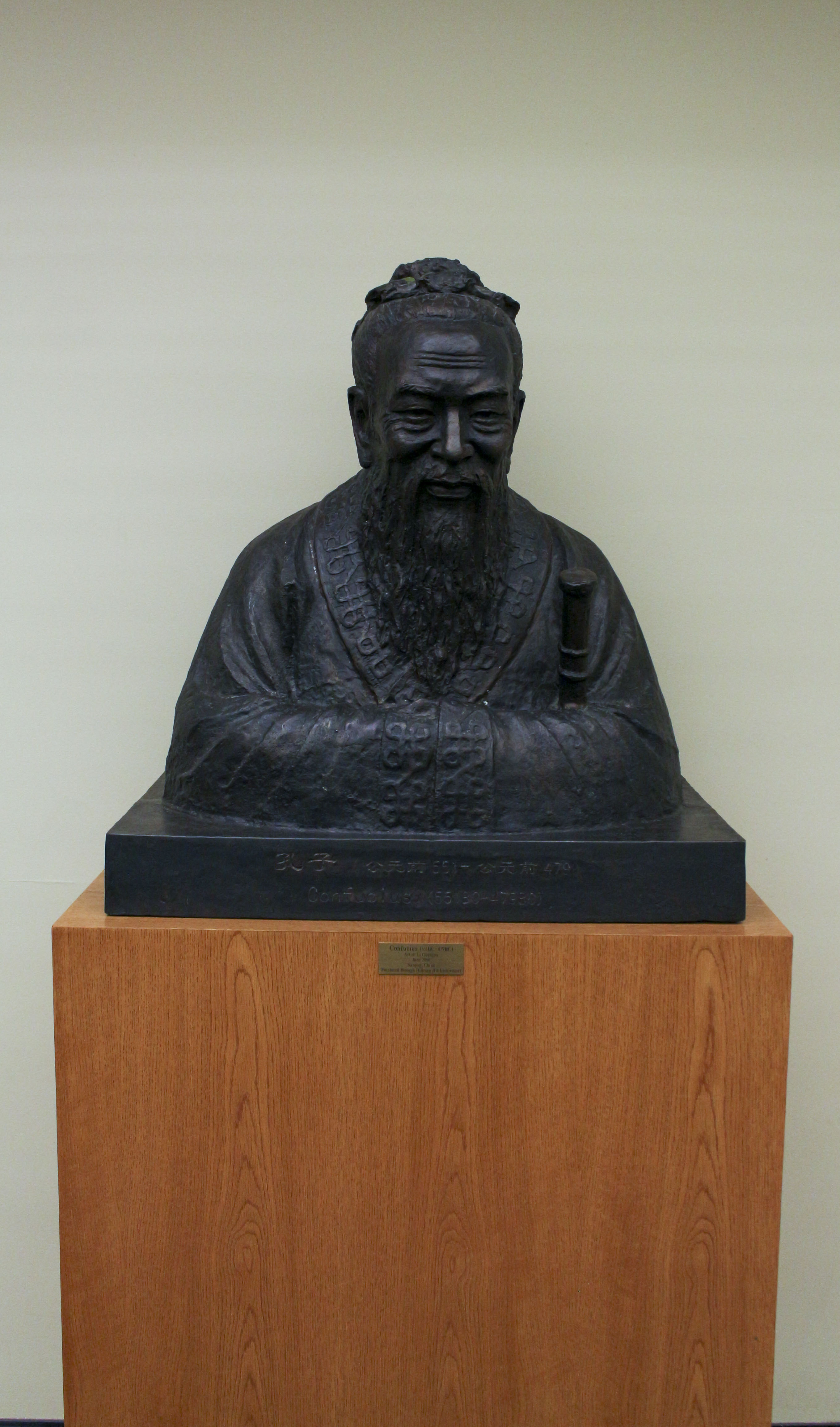 a Confucius sculpture in East Asian Library