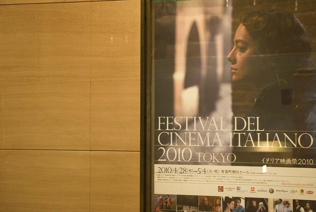 "Image by Midorisyo, ""Festival del Cinema Italiano 2010 Tokyo 03 yurakucho,tokyo, japan イタリア映画祭2010  有楽町マリオン朝日ホール."" Used under license  CC BY 2.0. https://www.flickr.com/photos/midorisyu/4563441798/in/photostream/"