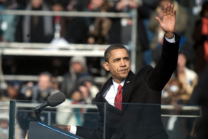 Image of President Obama at his inaugural address.