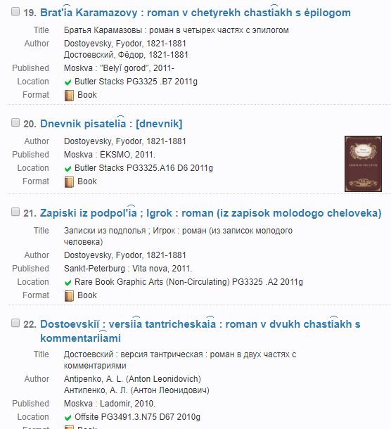 Screenshot of CLIO search screen displaying transliterated Dostoyevsky titles