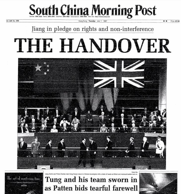Front page of the South China Morning Post, 1 July 1997