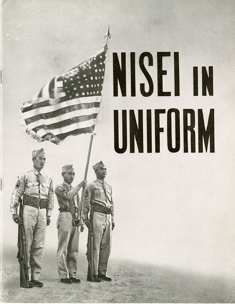Copy of Nisei in Uniform