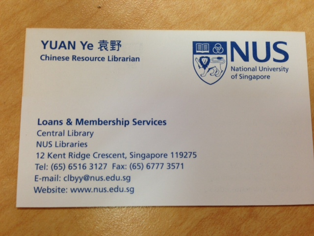 Yuan Ye's picture