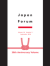 Japan Forum cover