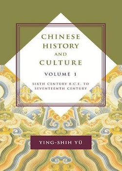 Chines History and Culture