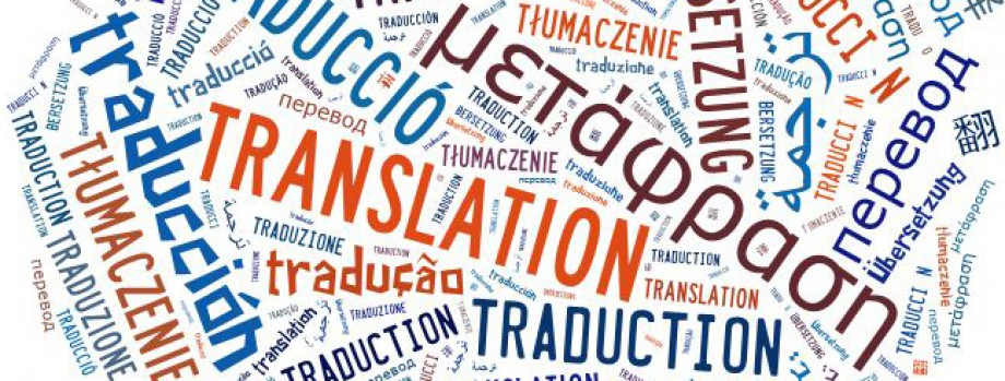 The word translation in various languages
