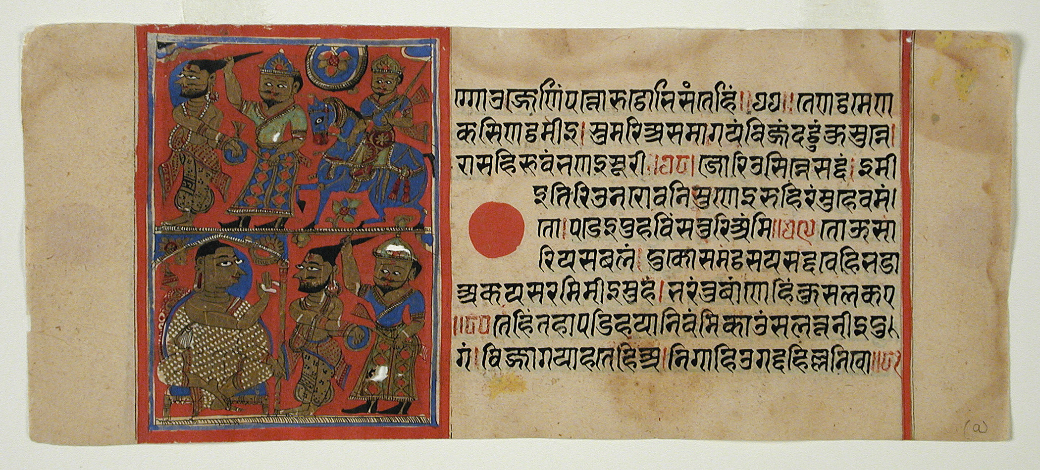 Manuscript with Indian calligraphy and scene of captured king