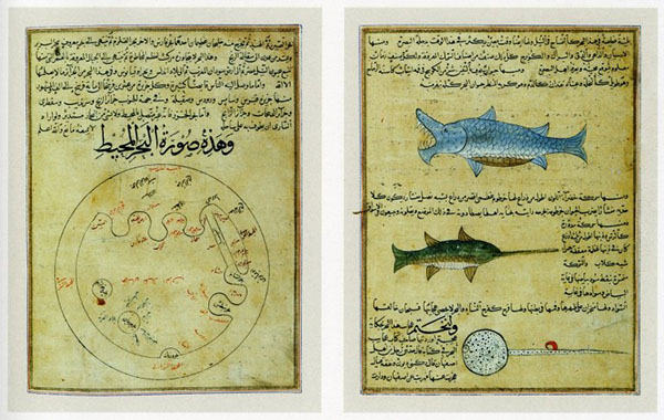 Two pages of Arabic calligraphy and sea monsters