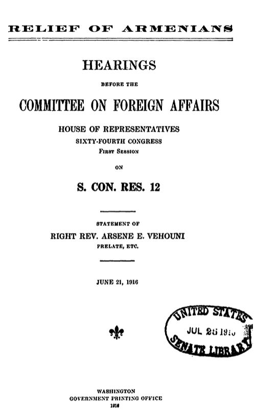 congressional hearing example