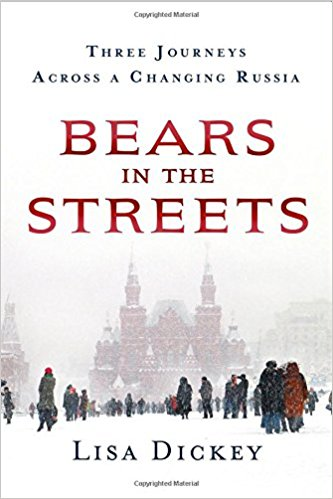 Cover of Bears in the Streets