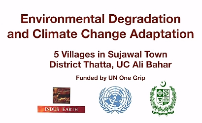 Earth Trust Environmental Degradation Vimeo link