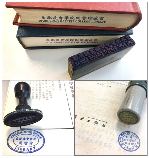 Hong Kong Baptist College Library Stamp