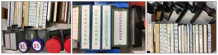 HKBU Library stamps collection