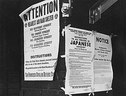 japanese internment poster
