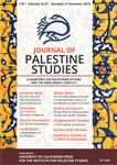 Cover Image - Journal of Palestine Studies