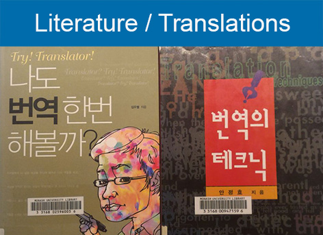 Literature and Translations