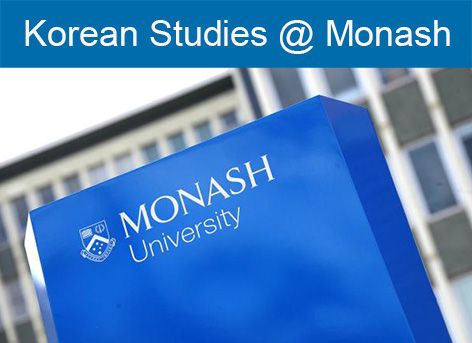 Korean Studies at Monash