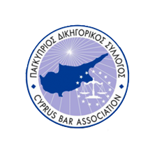 Cyprus Bar Association Logo