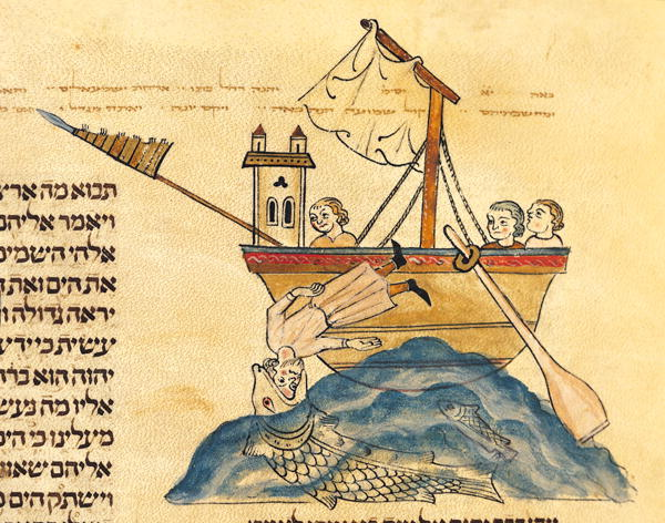 Jonah Eaten by the Whale (from a Hebrew Bible, 1299. Instituto da Biblioteca Nacional, Lisbon, Portugal)