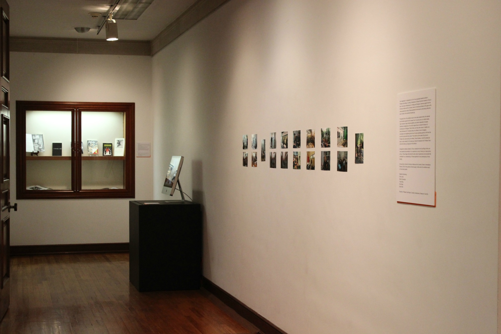 Exhibition View - Introduction