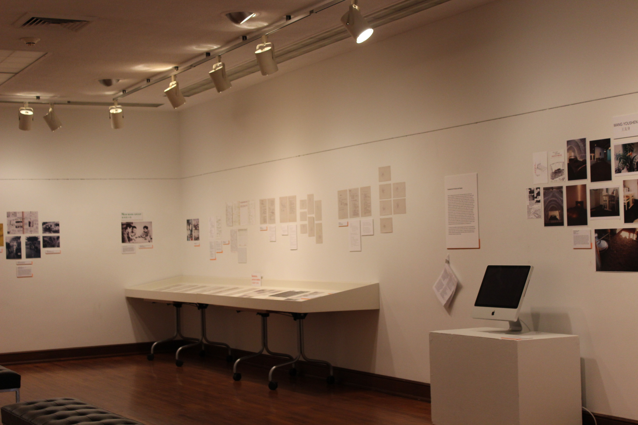 Exhibition View - Section II