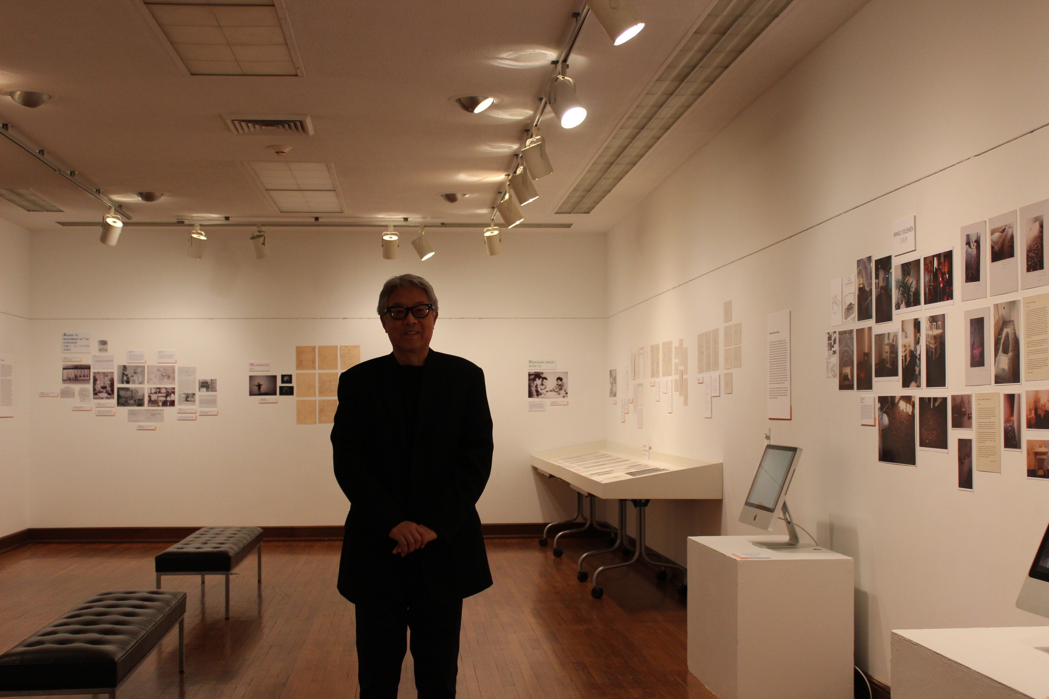 Prof Gao and An Exhibition View of Chinese Apartme