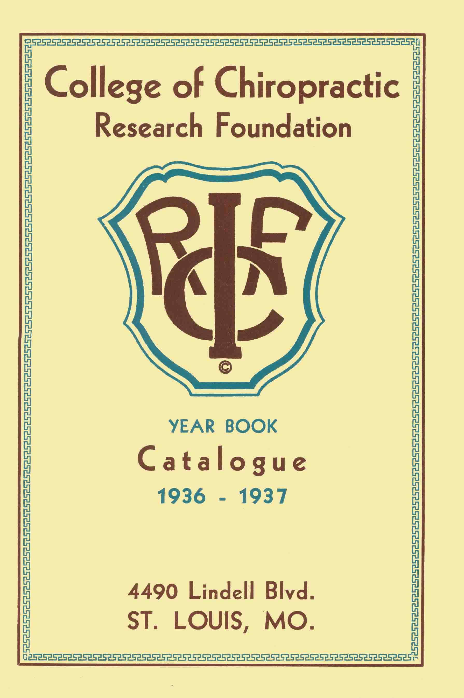 ICRF 1936-1937 Catalog Cover