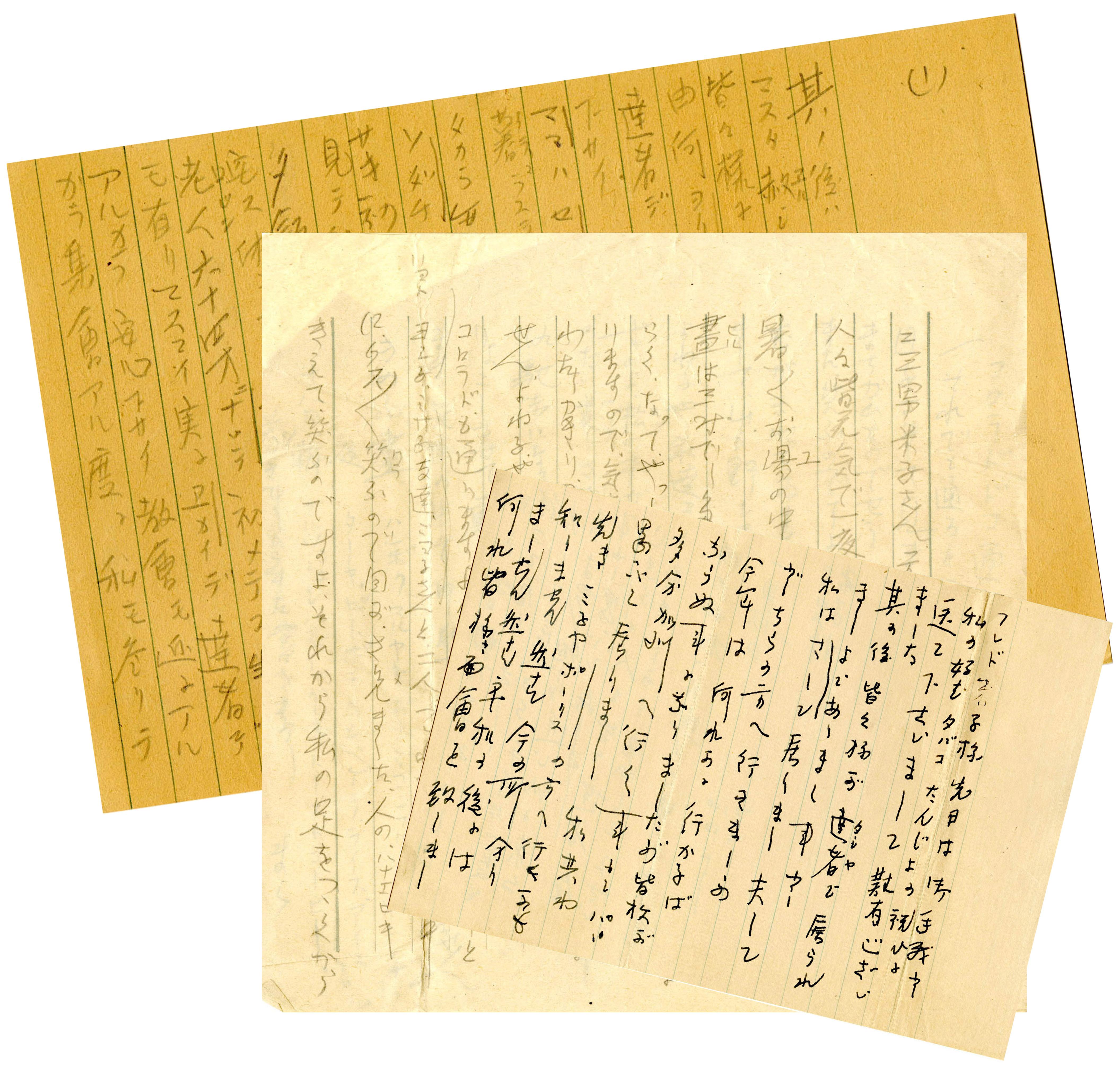 Letters from Kumaji and Tsuruno Meguro to Fumio and Yoneko Takano