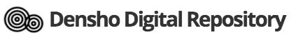 logo of Densho Digital Repository