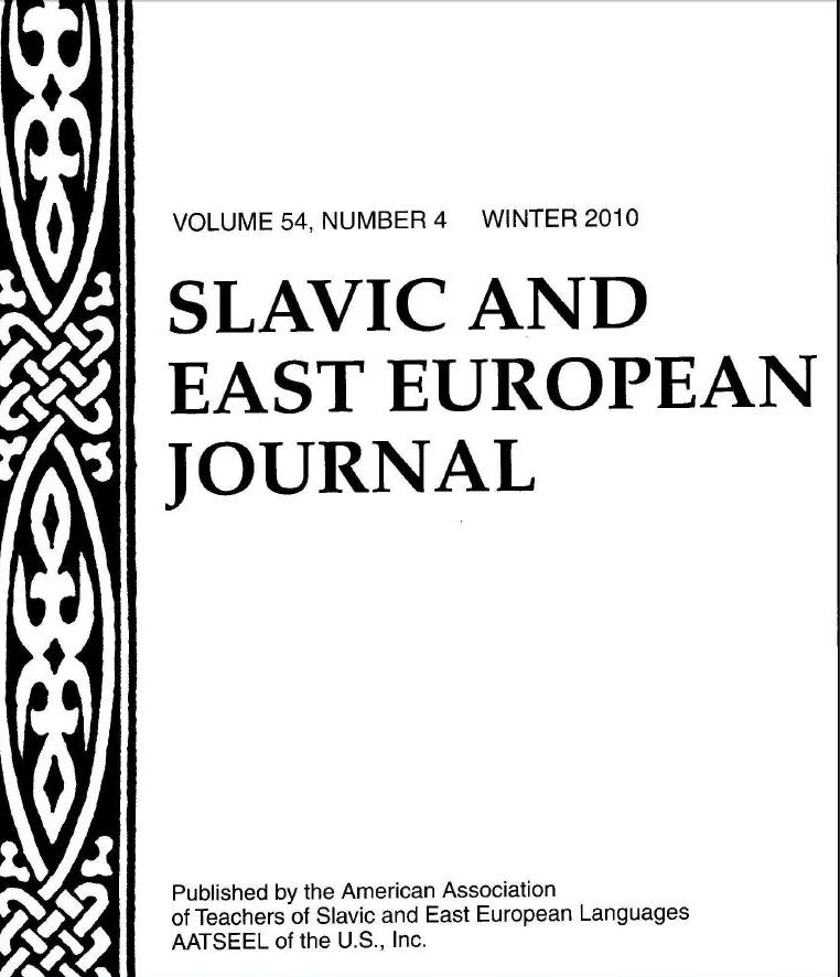 Photograph of a 2010 cover of the Journal