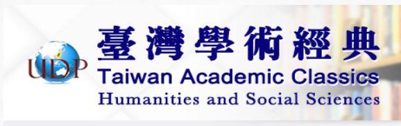 Taiwan Academic Classics web logo