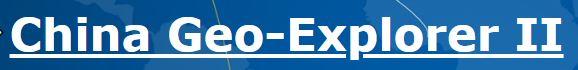China Geo-Explorer II logo