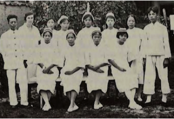 U.S. Women :Medical Missionaries in China, 1894-1991