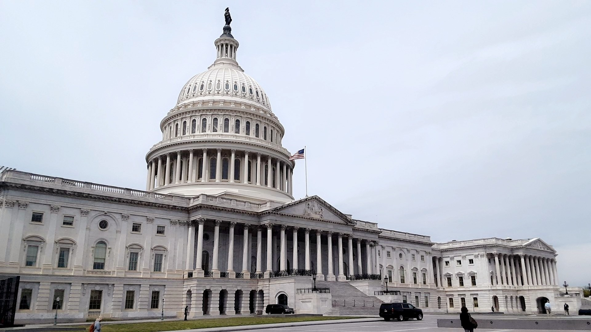 US Capitol, home of Congress