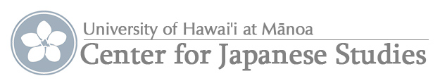 Center for Japanese Studies at UH logo