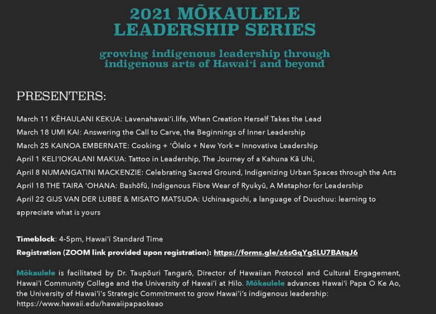 2021 Mōkaulele Leadership Series