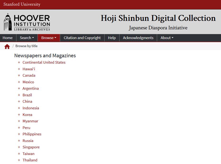 Hoji Shinbun Newspaper Titles