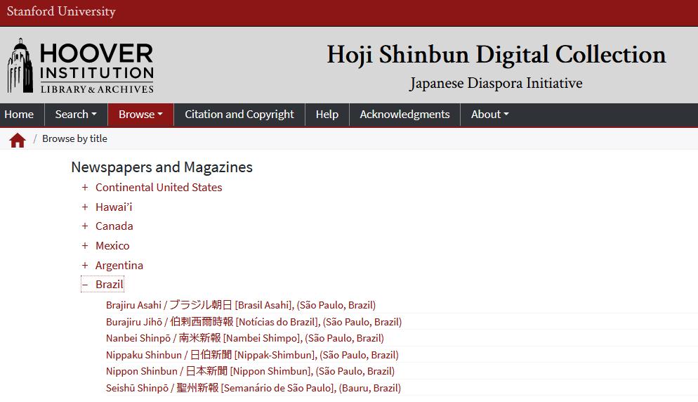 Hoji Shinbun Titles