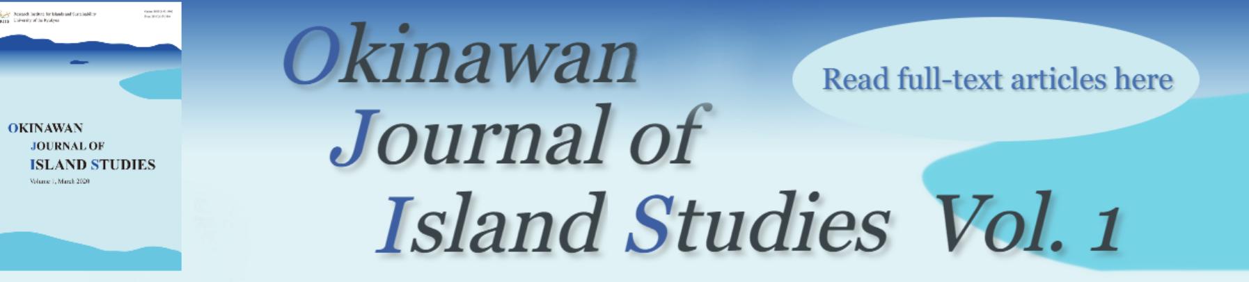 Okinawan Journal of Island Studies