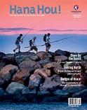 magazine cover image