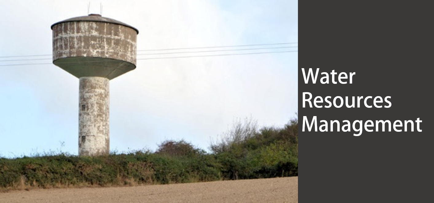 Photo of a concrete water tower