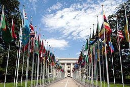 Image of the Allée des Nations in front of the UN Office at Geneva.