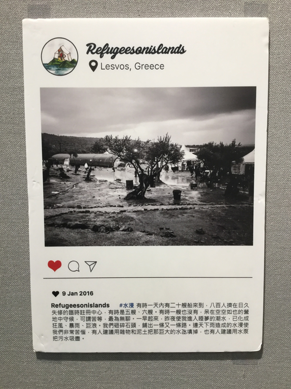 Refugees on Islands 島嶼上的難民