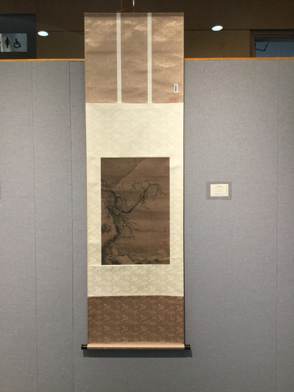 Chinese Art Classics on View: Landscape Paintings of the Song Dynasty 藝術經典欣賞: 宋代山水畫選