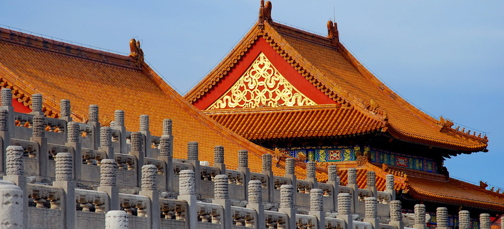 """Forbidden City (Beijing, China)"" by Michael McDonough is licensed under CC BY-NC-ND 2.0"
