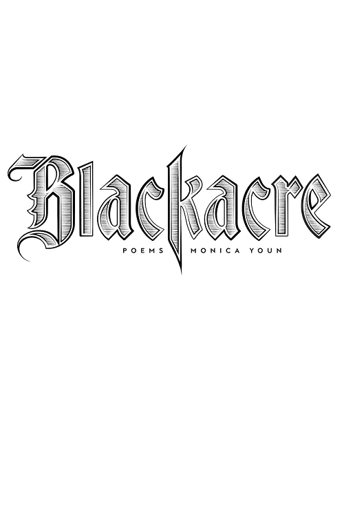 Blackacre /