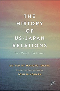 The history of US-Japan relations : from Perry to the present