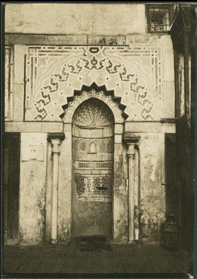 Madrasa al-Baqariyya