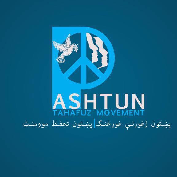 Pashtun Tahafuz [Protection] Movement = پښتون تحفظ موومنټ