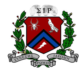The logo for Sigma Iota Rho features a spider, hawk, and lightning bolt on a shield, surrounded by laurels and Greek letters.